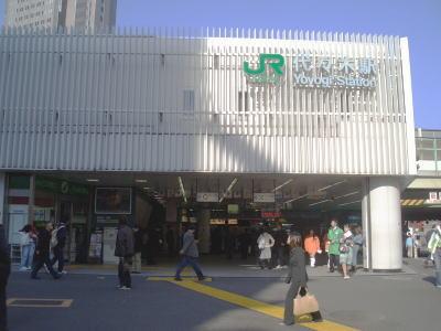理想的なランドマーク1駅