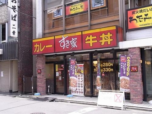 すき家(西川口西口)