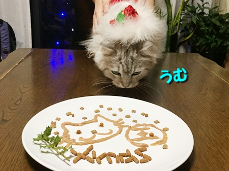 MerryXmas!3