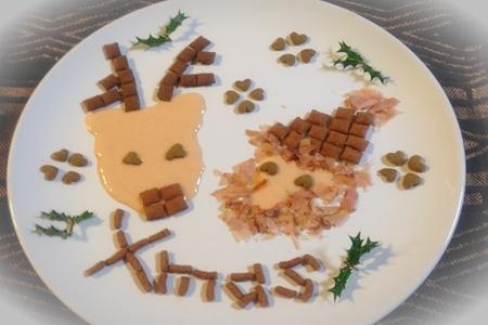MerryXmas!5