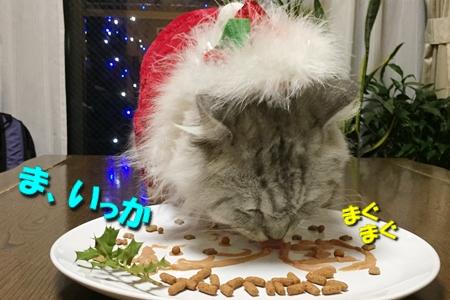 MerryXmas!6