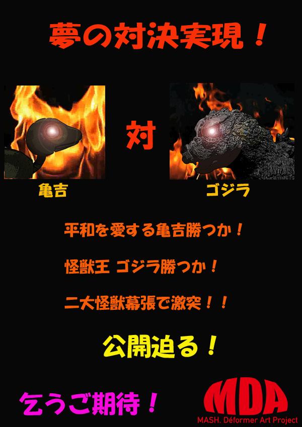 kaigoji.jpg