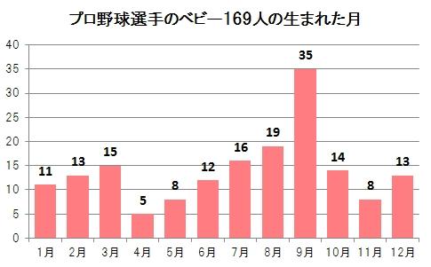20161130note09.jpg