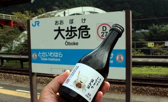④三芳菊「こなきの盗み酒」