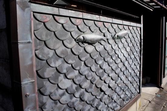 ⑪鮭の板塀