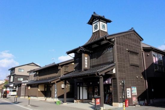⑫田村酒店