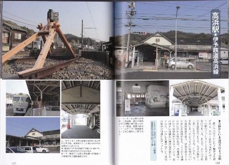高浜 (450x325)