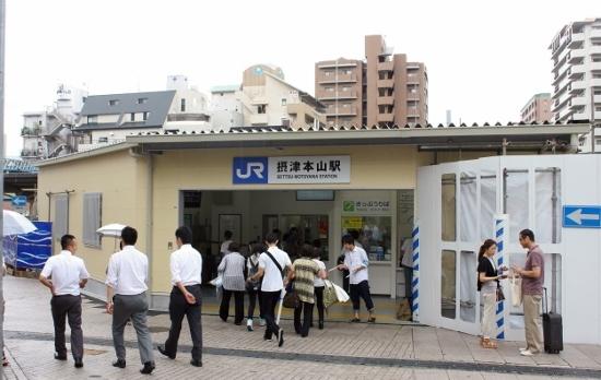 ⑦摂津本山仮駅舎H2408 (550x348)