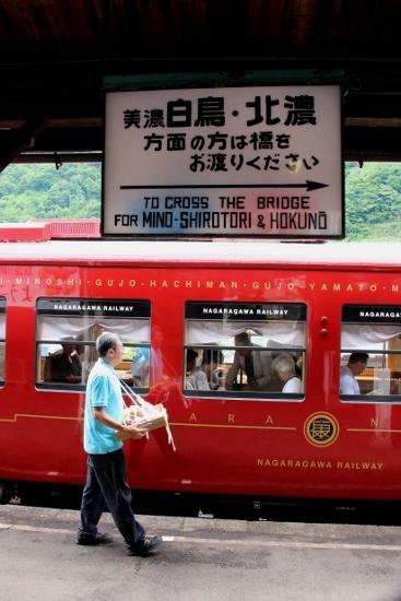 ⑨郡上八幡駅売り (367x550)