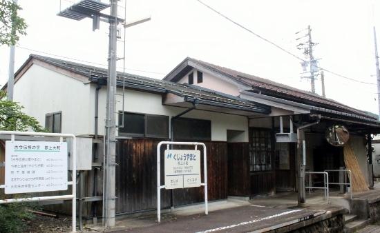 ⑳郡上大和駅 (550x338)