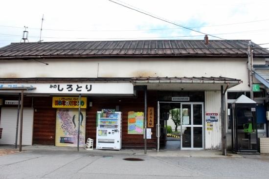 ㉒美濃白鳥駅 (550x366)