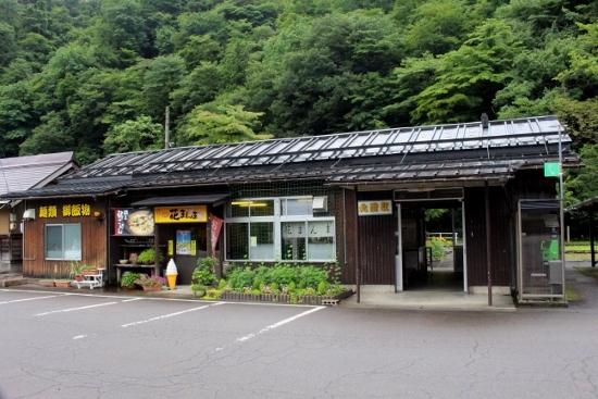 ㉔北濃駅 (550x367)