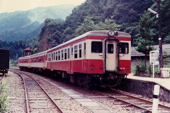 ㉘S48北濃駅 (550x365)