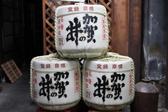 ⑪加賀の井一斗樽