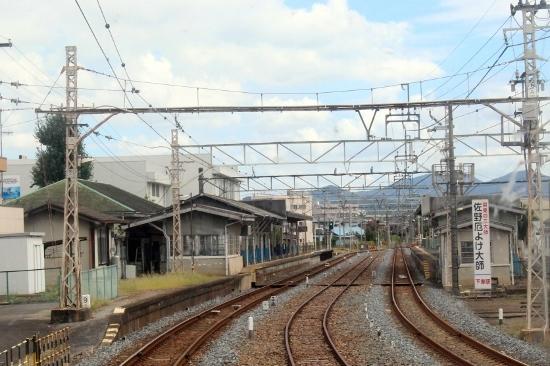⑤佐野市駅