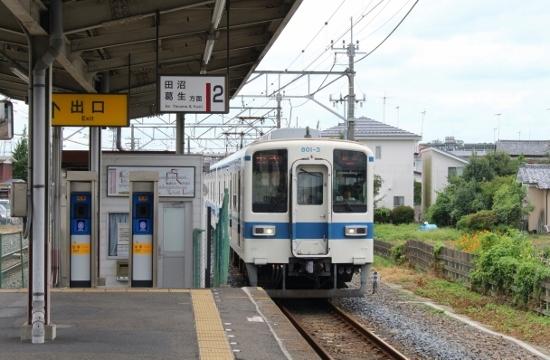 ⑧堀米駅ホーム