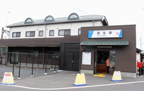 ⑪葛生駅舎