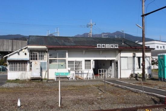 ⑳岳南江尾駅 (550x367)