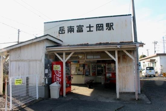 ㉕岳南富士岡駅 (550x367)