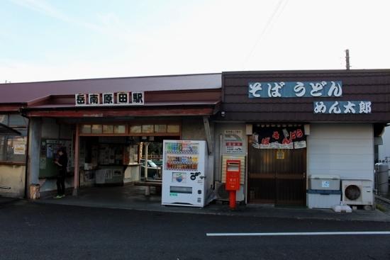 ㉘岳南原田駅 (550x367)