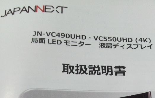 JN-VC490UHD-man.jpg
