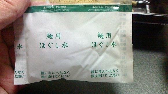 ぱーつ161121-02