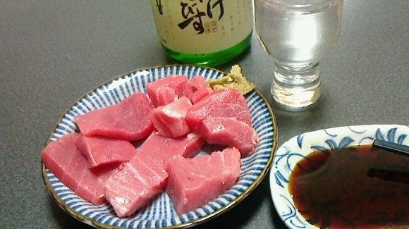 ばぬしあく161210-01