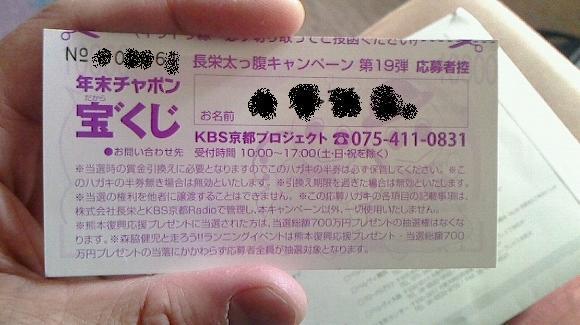 ちゃぽん161223-04