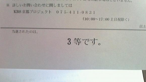 ちゃぽん161223-03