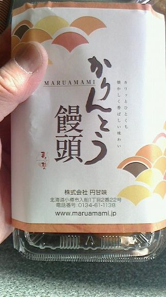 せんりひん161224-02