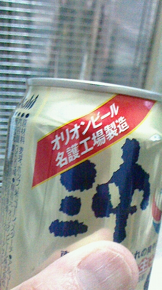 ふろあがり170109-02