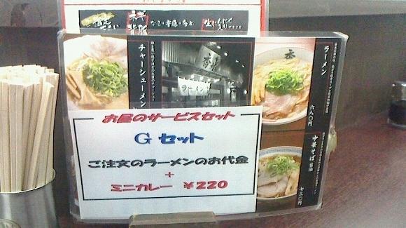 ぶらんち170114-01