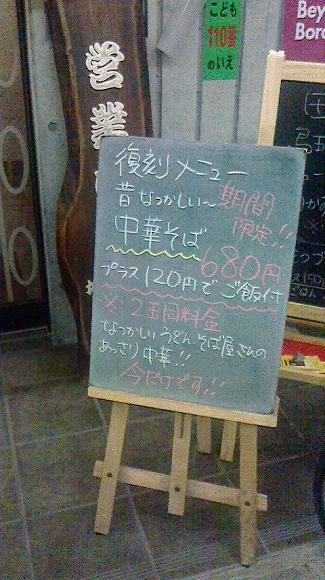こよいのしめ170119-03