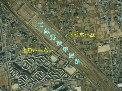 Aerophotograph_Shinmisato_Sta_Musashino_Yard_1989_cap.jpg