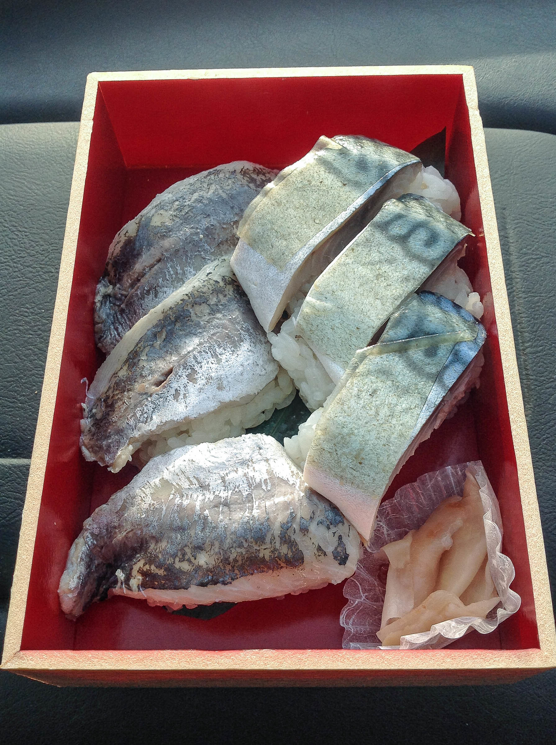 鯵鯖よくばり寿司 2