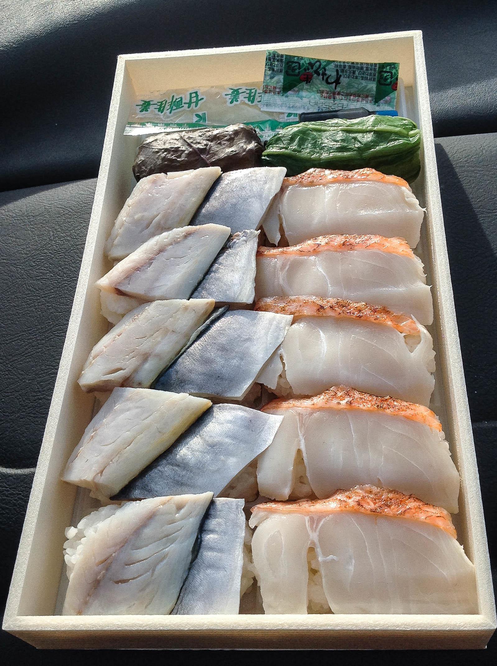 金目鯛と小鯵押寿司 2