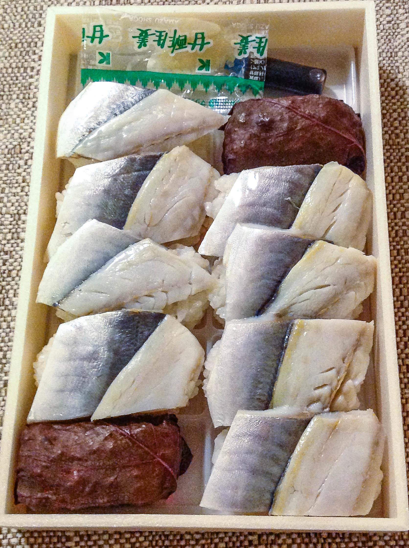 小鯵押寿司 2