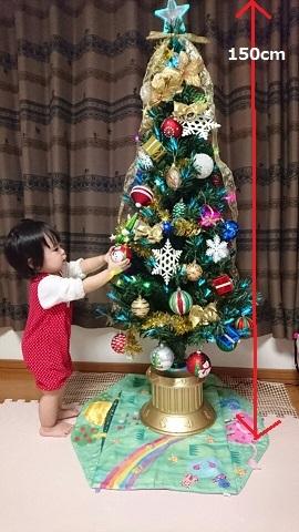 20161104 クリスマスツリー①