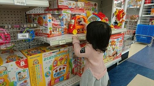20180203 おもちゃ屋①