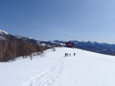 八子ヶ峰2