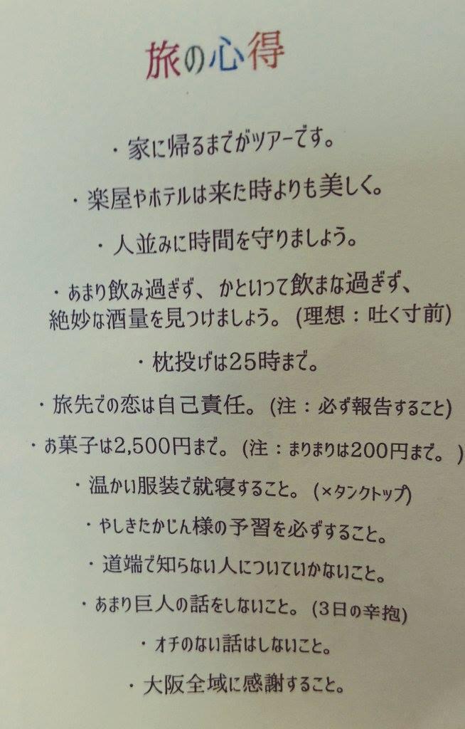 03_201701020118230f7.jpg
