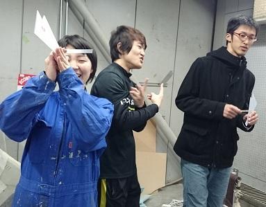 DSC_0077 編集