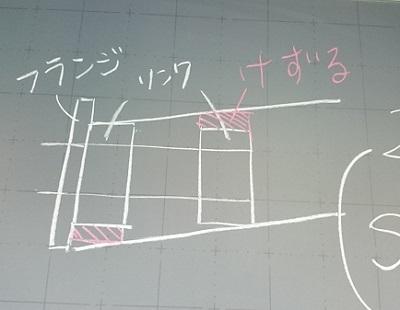 DSC_0179 編集