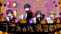 09哀川@50回