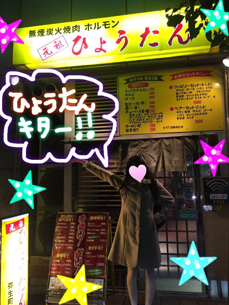 photo_2017-01-18_00-10-32.jpg