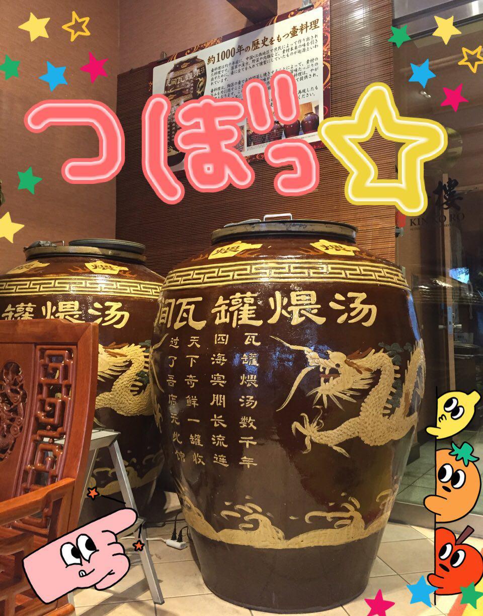 photo_2017-01-30_23-19-26.jpg