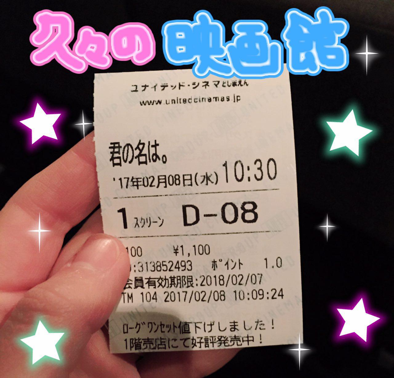 photo_2017-02-08_22-54-35.jpg