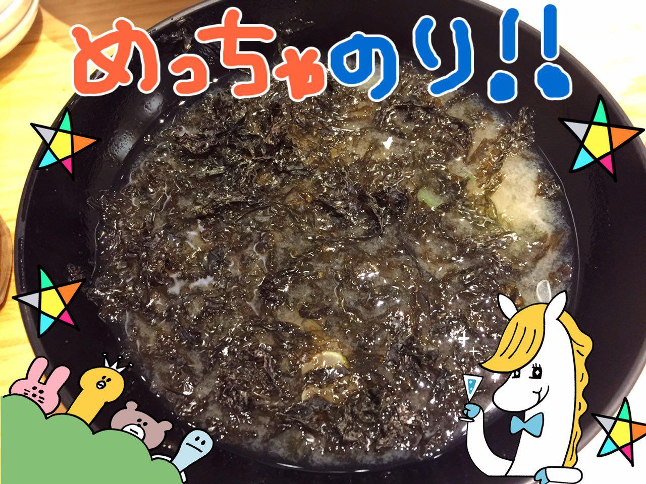 photo_2017-02-12_22-16-18.jpg