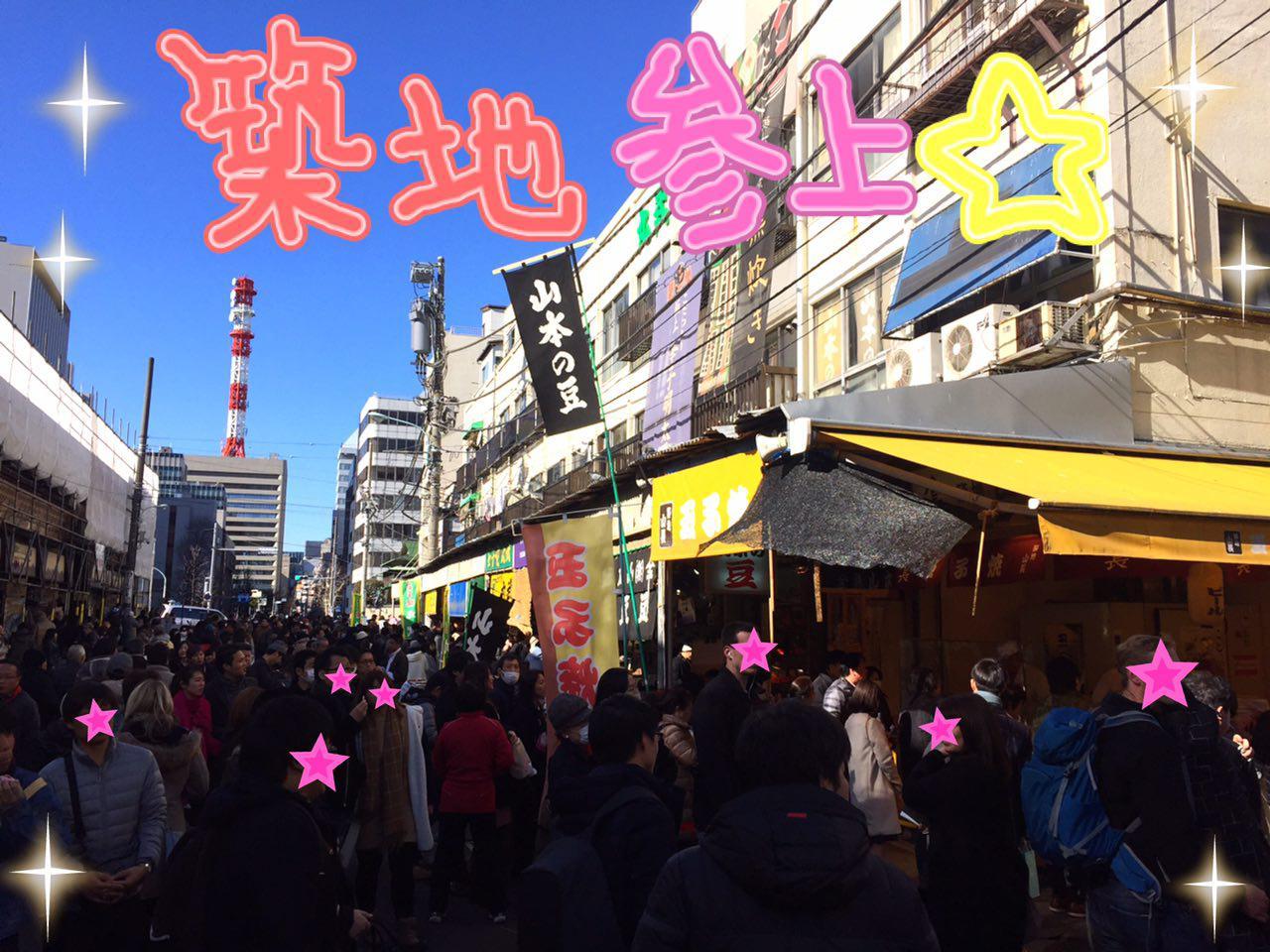 photo_2017-02-12_22-17-29.jpg