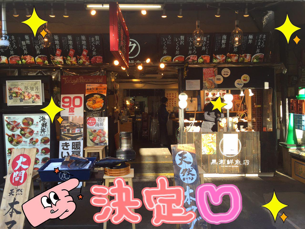 photo_2017-02-12_22-17-38.jpg